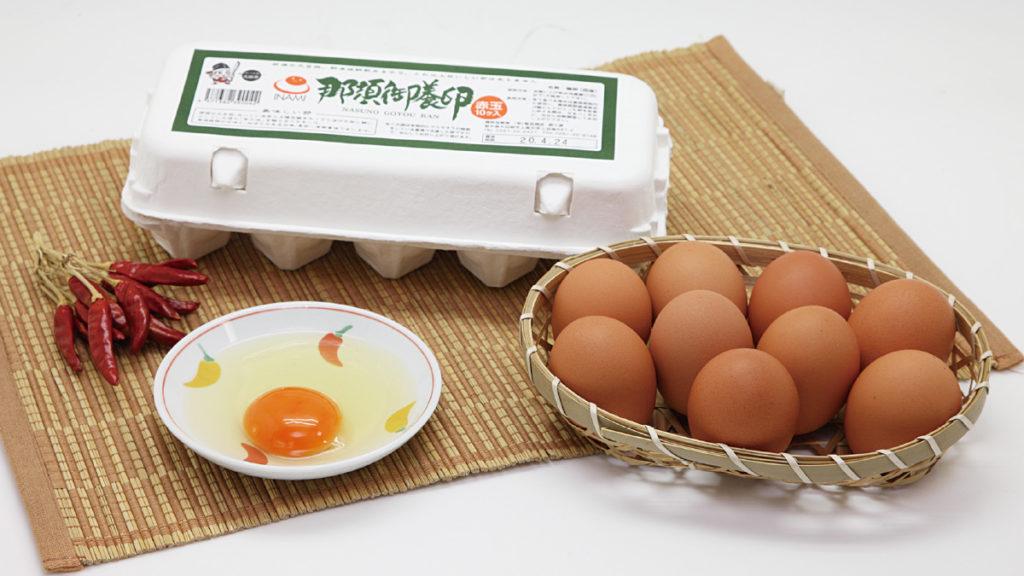那須御養卵