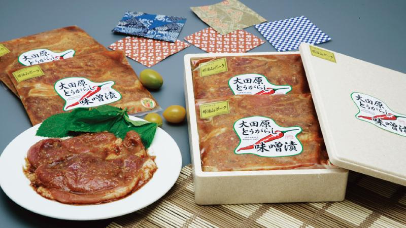 大田原産とうがらし豚ロース味噌漬